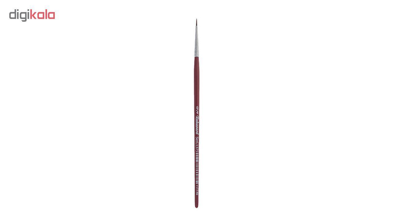 قلمو ره آورد سری 1375 شماره 4/0 main 1 1