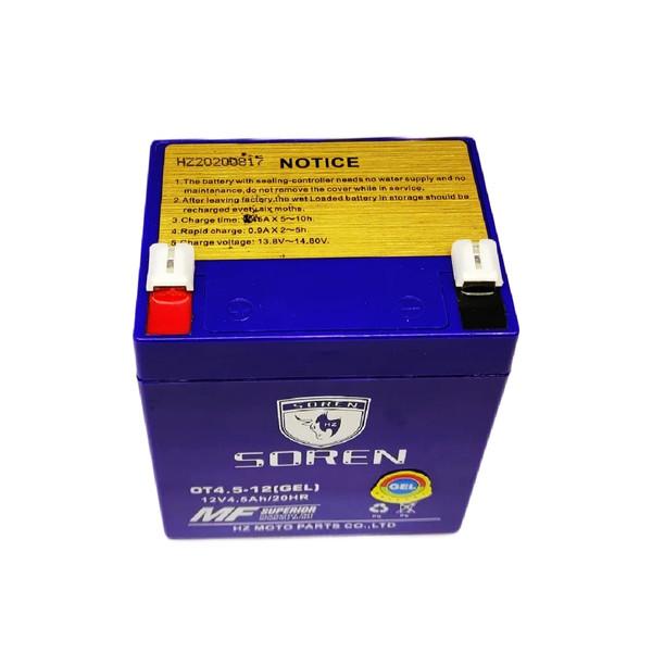 باتری موتور سیکلت سورن مدل 12 ولت 4.5 آمپر GEL