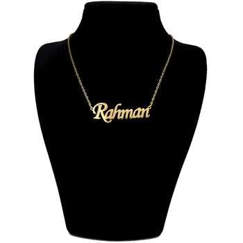 گردنبند آی جواهر طرح اسم رحمان کد 1100107GE