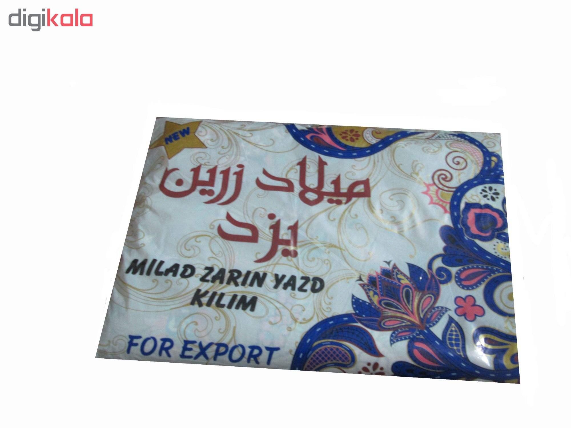 روفرشی میلاد زرین یزد مدل 250 main 1 2