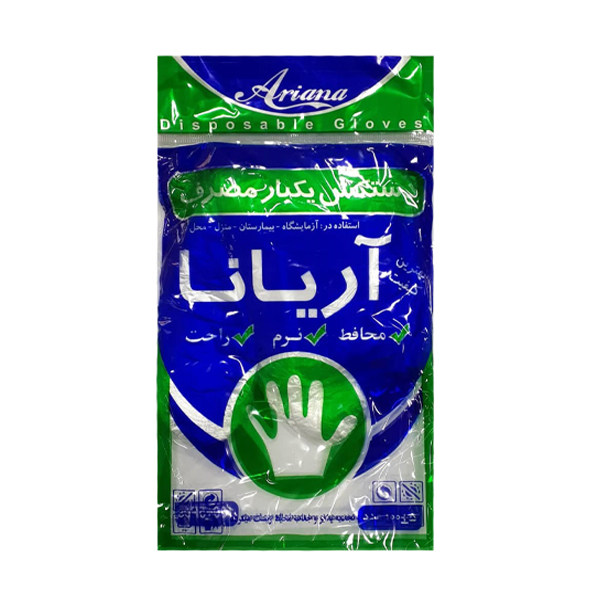 دستکش یکبار مصرف آریانا مدل M-457 بسته 100 عددی