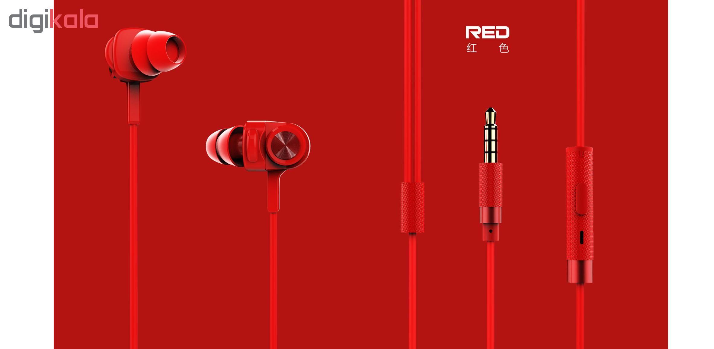 هدفون ریمکس مدل RM-900F