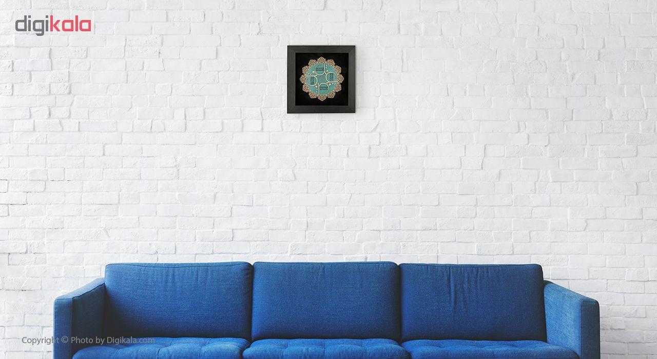 خرید                      تابلو معرق طرح خوشنویسی چهار قل کد TJ 043