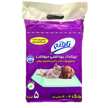 زیر انداز بهداشتی حیوانات خانگی تافته مدل 6090 بسته پنج عددی