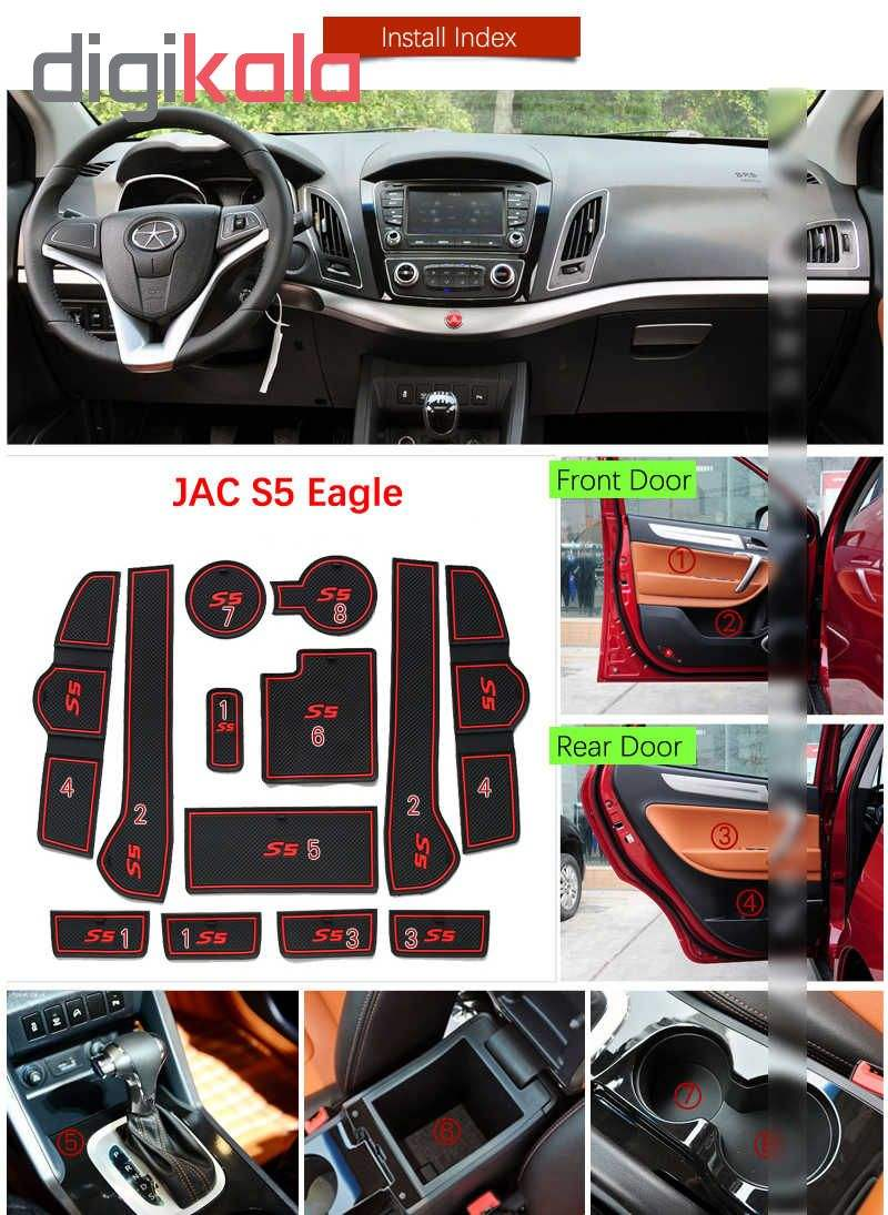 محافظ فضای خودرو مدل S5 مناسب برای جک اس 5 main 1 1