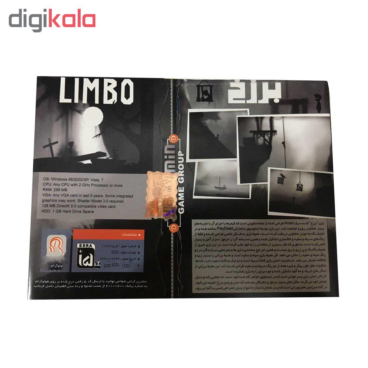 خرید اینترنتی بازی LIMBO مخصوص Pc اورجینال