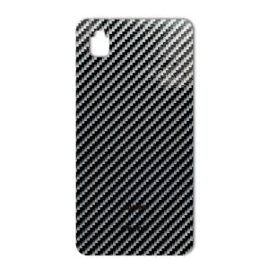 برچسب پوششی ماهوت مدل Shine-carbon Special مناسب برای گوشی  Huawei Honor 7i-Shot X