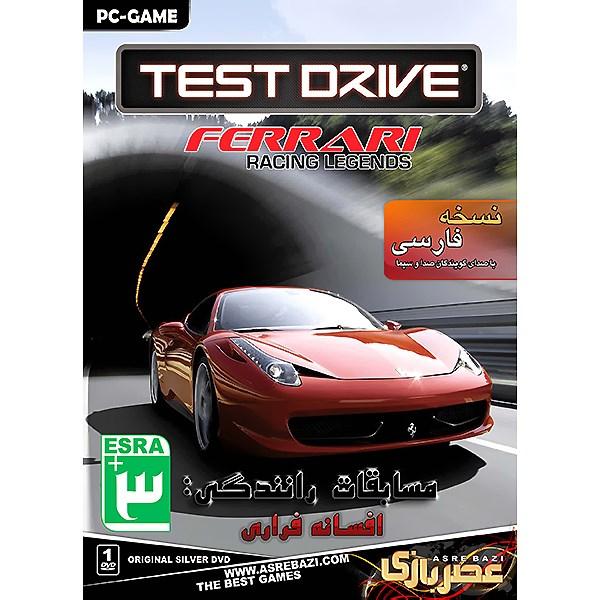 بازی کامپیوتری Test Drive