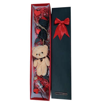 پك هديه و ست هدیه عروسک خرس كله گنده مدل 15