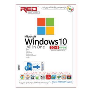 سیستم عامل Windows 10 20H1 AIO 64-bit 2020 نشر ارتباط گستر پرشیا