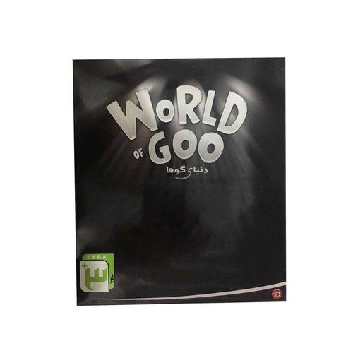 بازی World of Goo مخصوص Pc