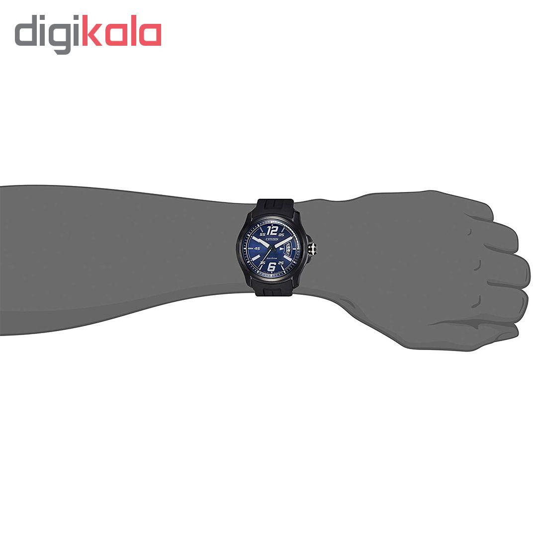 ساعت مچی عقربه ای مردانه سیتی زن مدل AW1354-07L