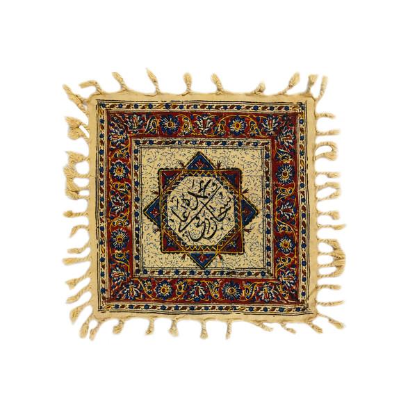 رومیزی قلمکار ممتاز اصفهان اثر عطريان طرح سبحان الله مدل G90 سایز 30*30 سانتی متر