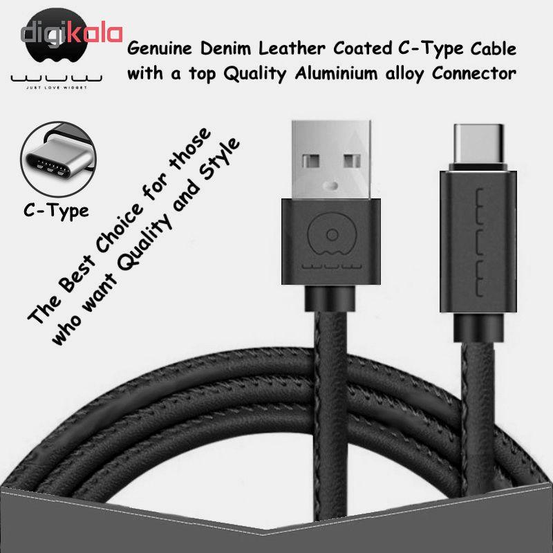 کابل تبدیل USB به USB-C دبلیو یو دبلیو مدل x01 طول 2 متر