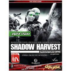 بازی کامپیوتری Shadow Harvest Phantom Ops