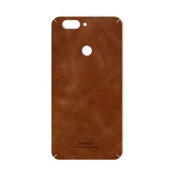 برچسب پوششی ماهوت مدل Buffalo Leather مناسب برای گوشی الفون P8 MINI