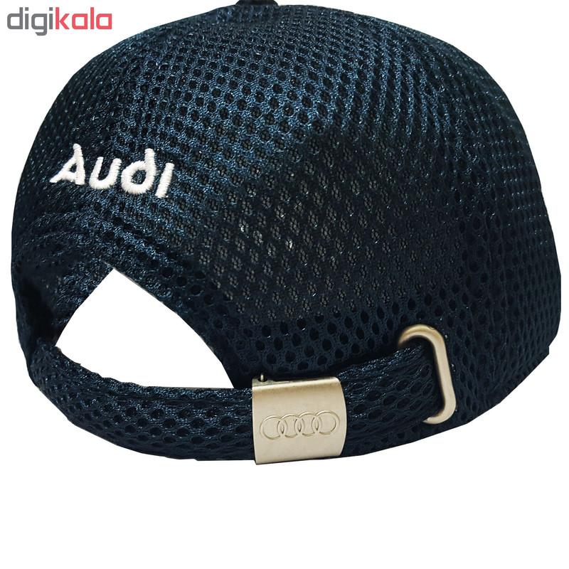 کلاه کپ مدل Audi
