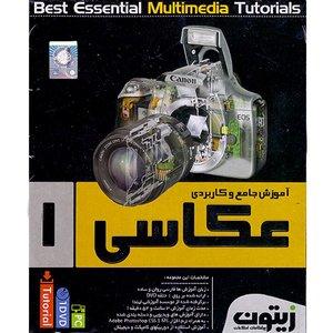 آموزش جامع و کاربردی عکاسی بخش 1