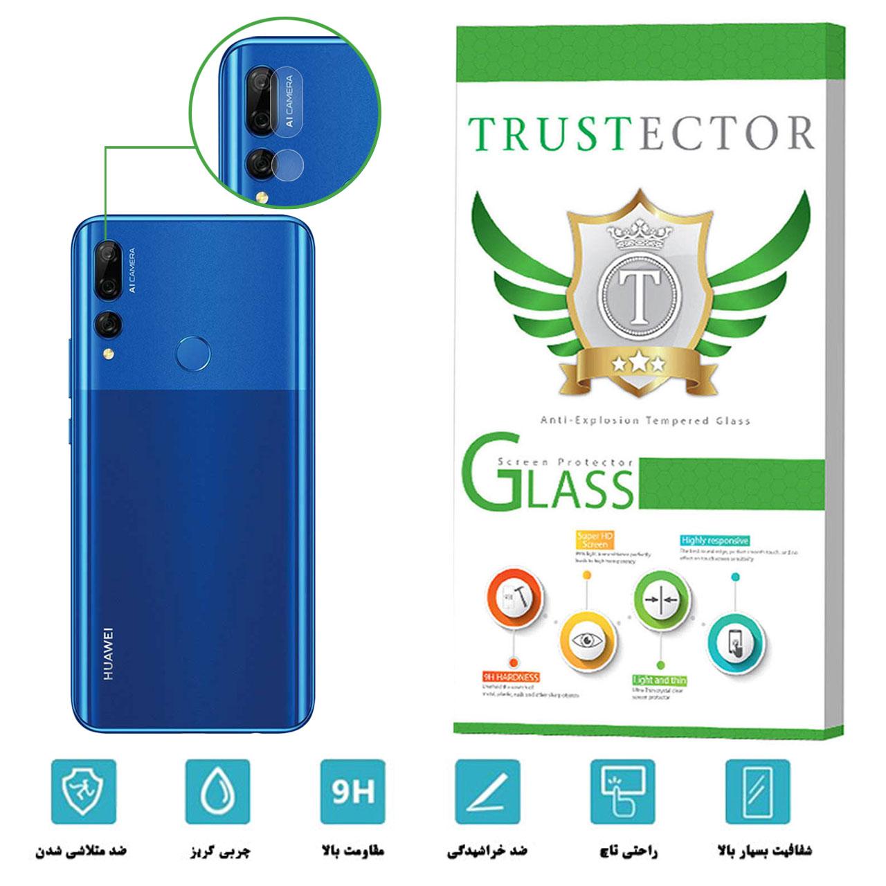محافظ لنز دوربین تراستکتور مدل CLP مناسب برای گوشی موبایل هوآوی Y9 Prime 2019               ( قیمت و خرید)