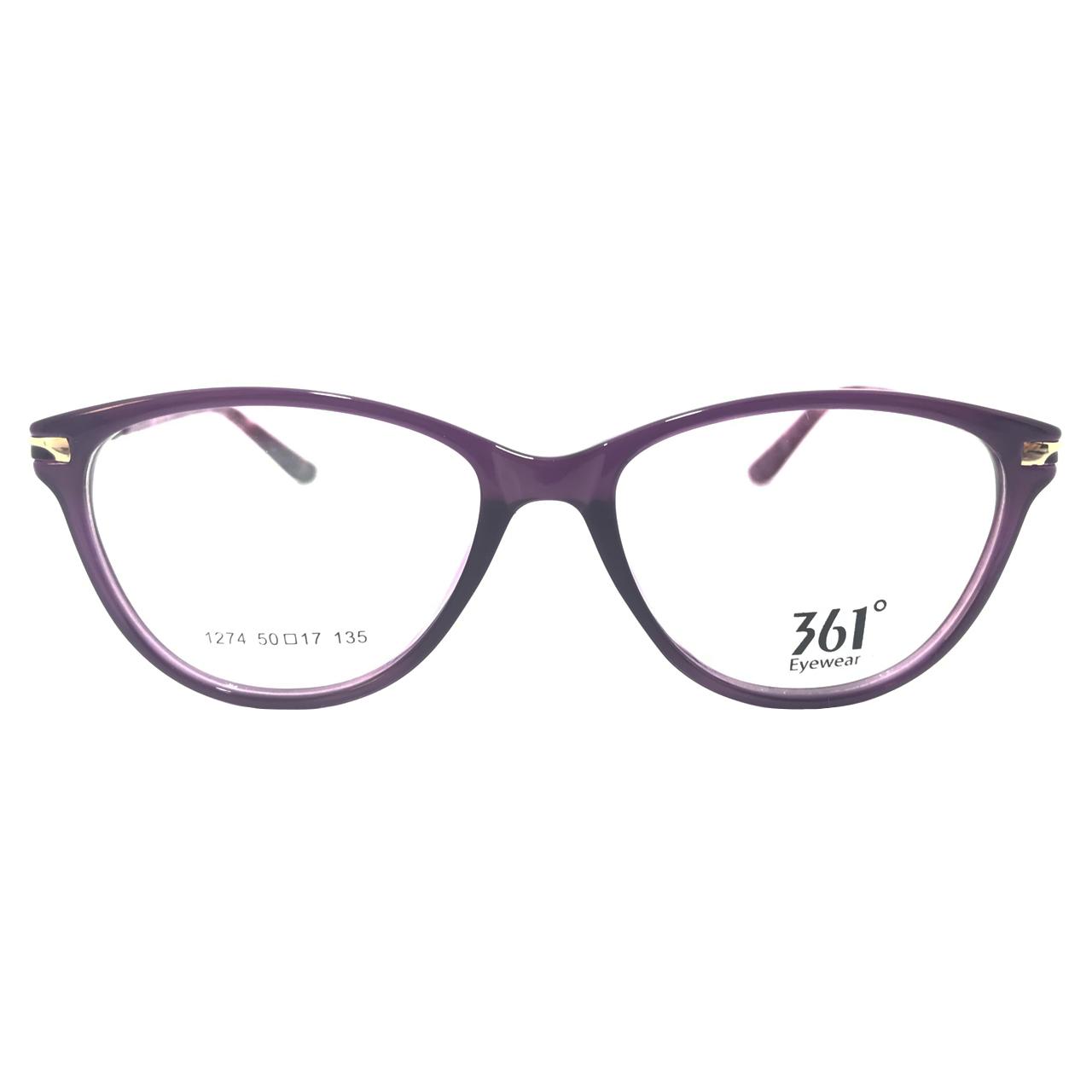 فریم عینک طبی 361 درجه مدل 1274