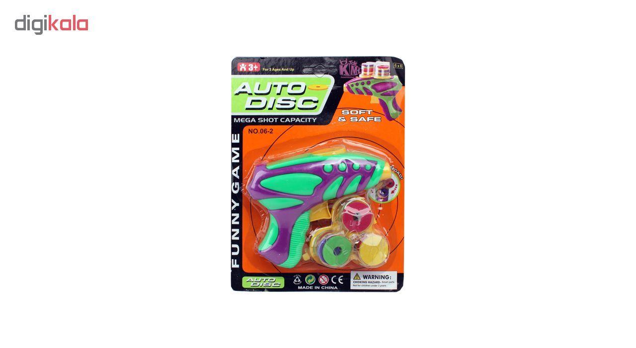 تفنگ اسباب بازی اتو دیسک مدل Soft And Safe