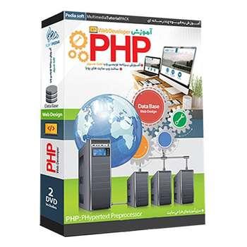 آموزش نرم افزار طراحی سایت PHP نشر پدیا |