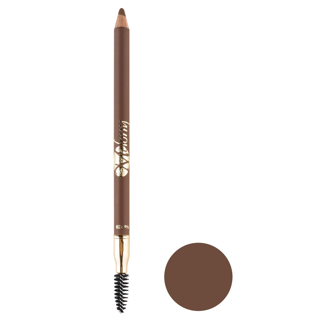 مداد ابرو  ملونی شماره 220