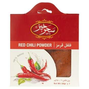 پودر فلفل قرمز سحرخیز مقدار 50 گرم