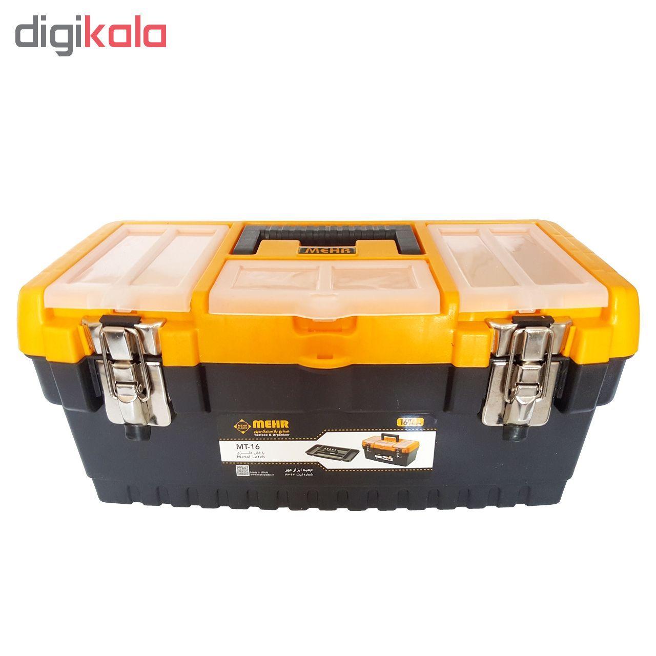 جعبه ابزار مهر مدل MT16 main 1 1