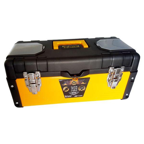 جعبه ابزار فلایر 17 مدل 9662