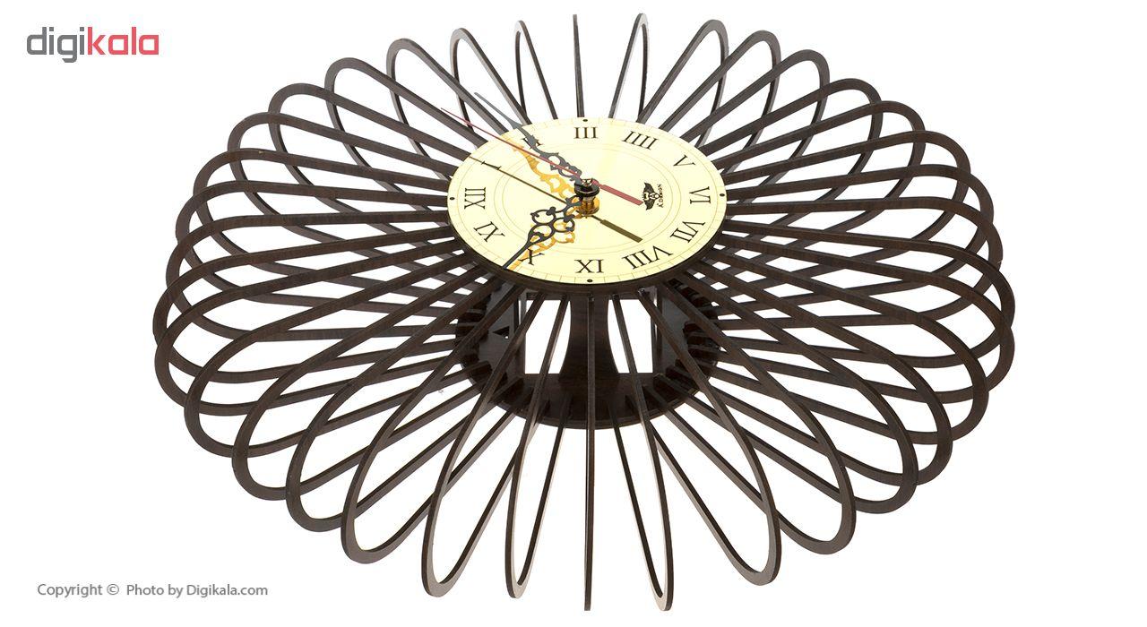ساعت دیواری ای پلاس دیزاین مدل Sun