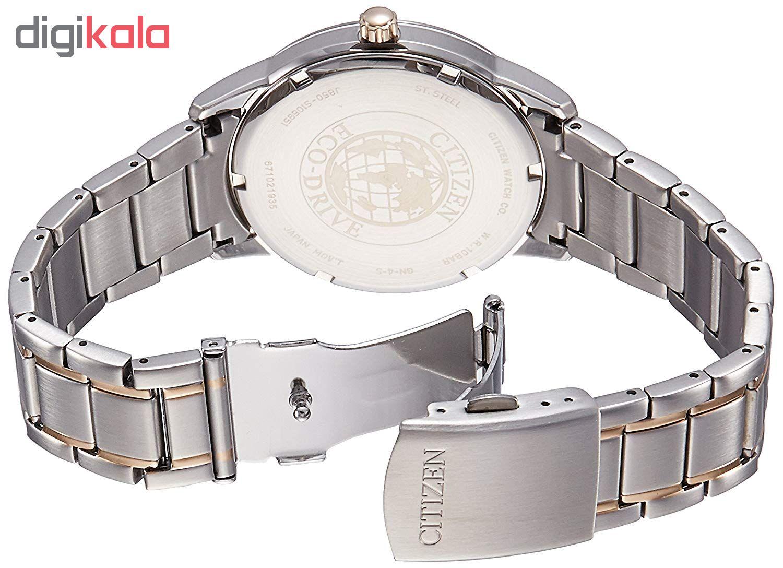 خرید ساعت مچی  عقربه ای مردانه سیتی زن مدل AW7014-53A | ساعت مچی