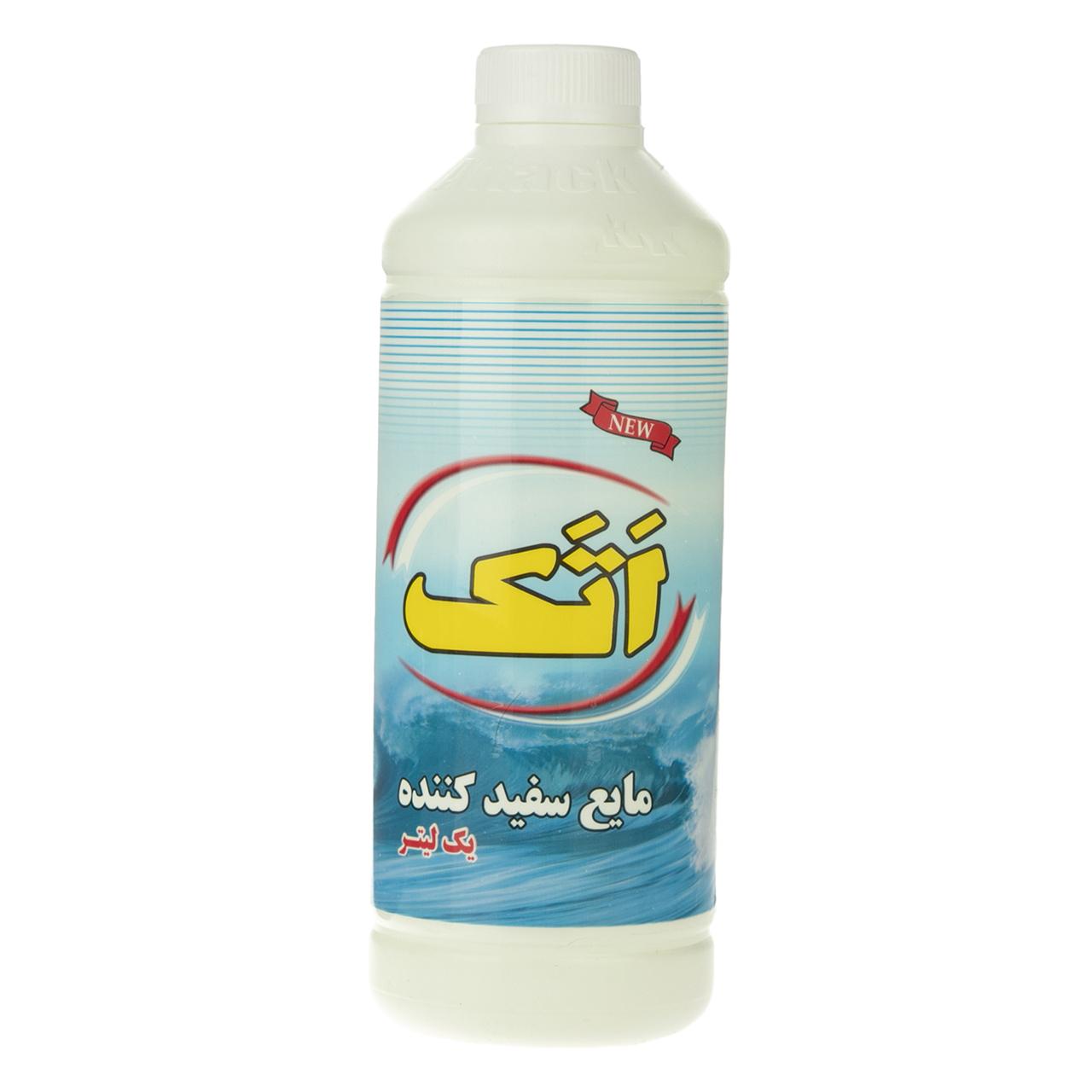 مایع سفید کننده اتک حجم 1000 گرم