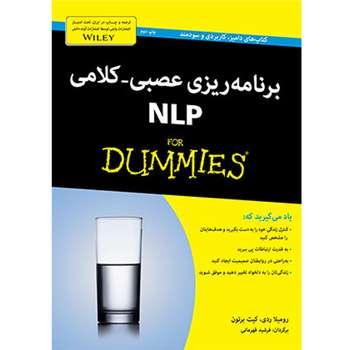 کتاب برنامه ریزی عصبی کلامی NLP دامیز اثر رومیلا ردی چاپ چهارم