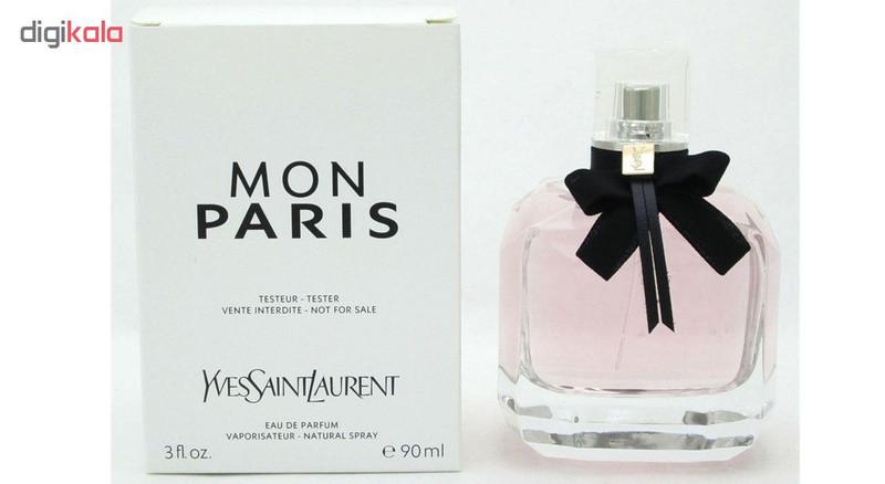 تستر ادو پرفیوم زنانه ایوسن لورن مدل Mon Paris حجم 90 میلی لیتر