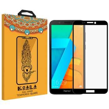 محافظ صفحه نمایش Full Glue کوالا مدل  616 مناسب برای گوشی موبایل هواوی Honor 7S