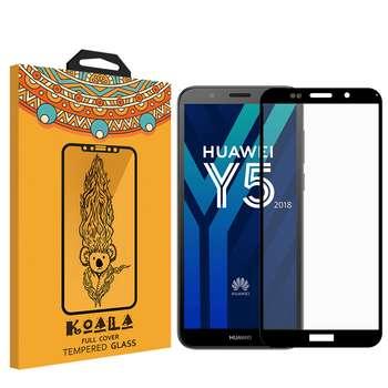 محافظ صفحه نمایش Full Glue کوالا مدل  616 مناسب برای گوشی موبایل هواوی Y5 PRIME 2018