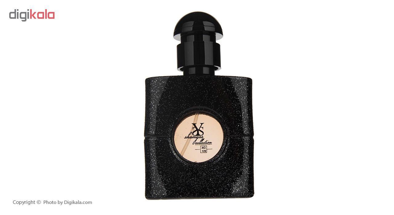 ادو پرفیوم زنانه شمیاس مدل Black Opium حجم 30 میلی لیتر main 1 2