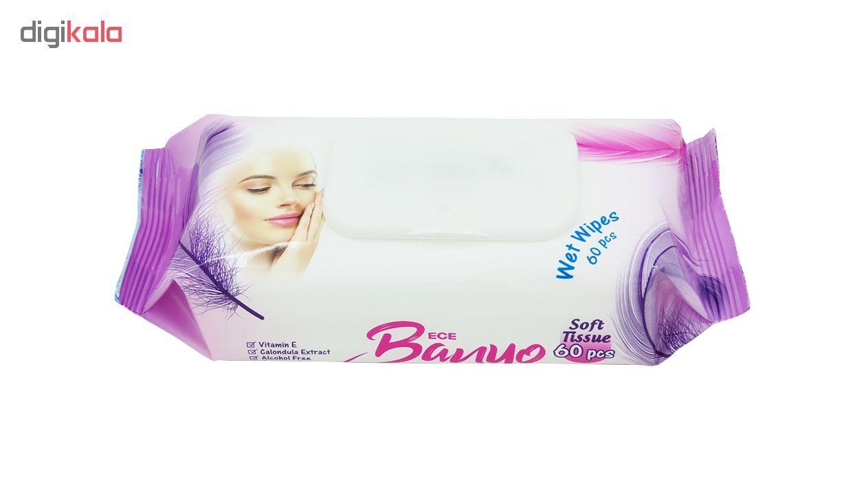 دستمال مرطوب پاک کننده آرایش بانیو مدل Make Up بسته 60 عددی main 1 1