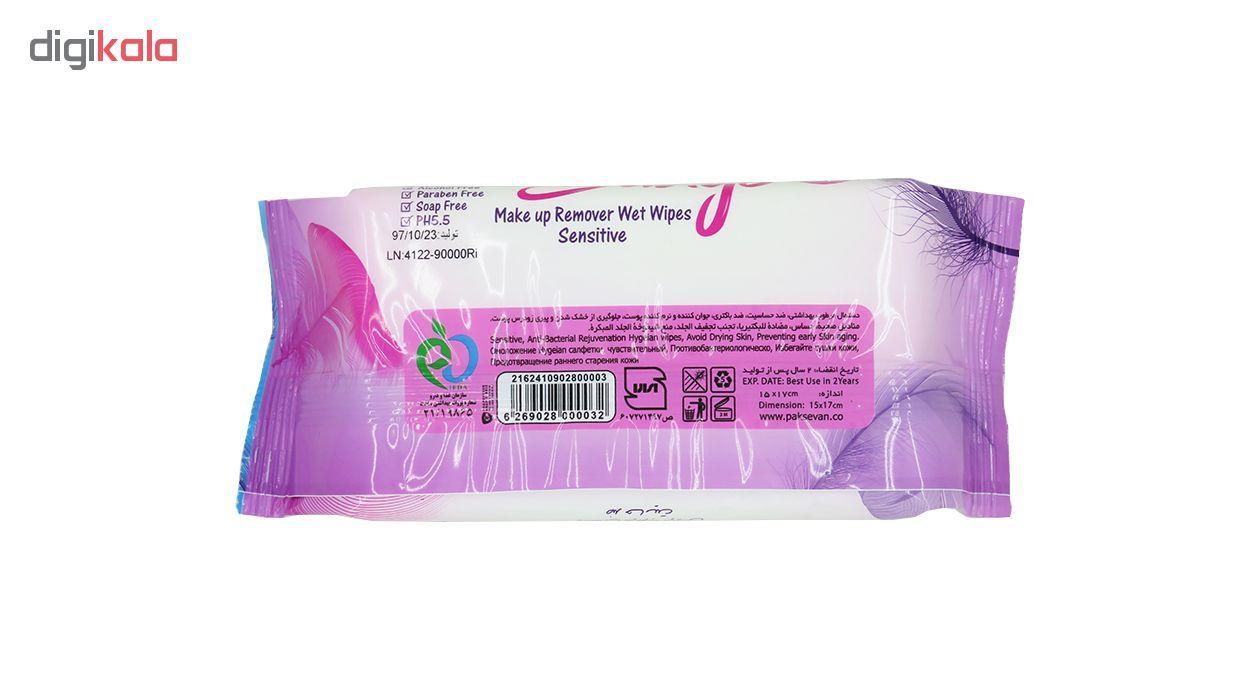 دستمال مرطوب پاک کننده آرایش بانیو مدل Make Up بسته 60 عددی main 1 3