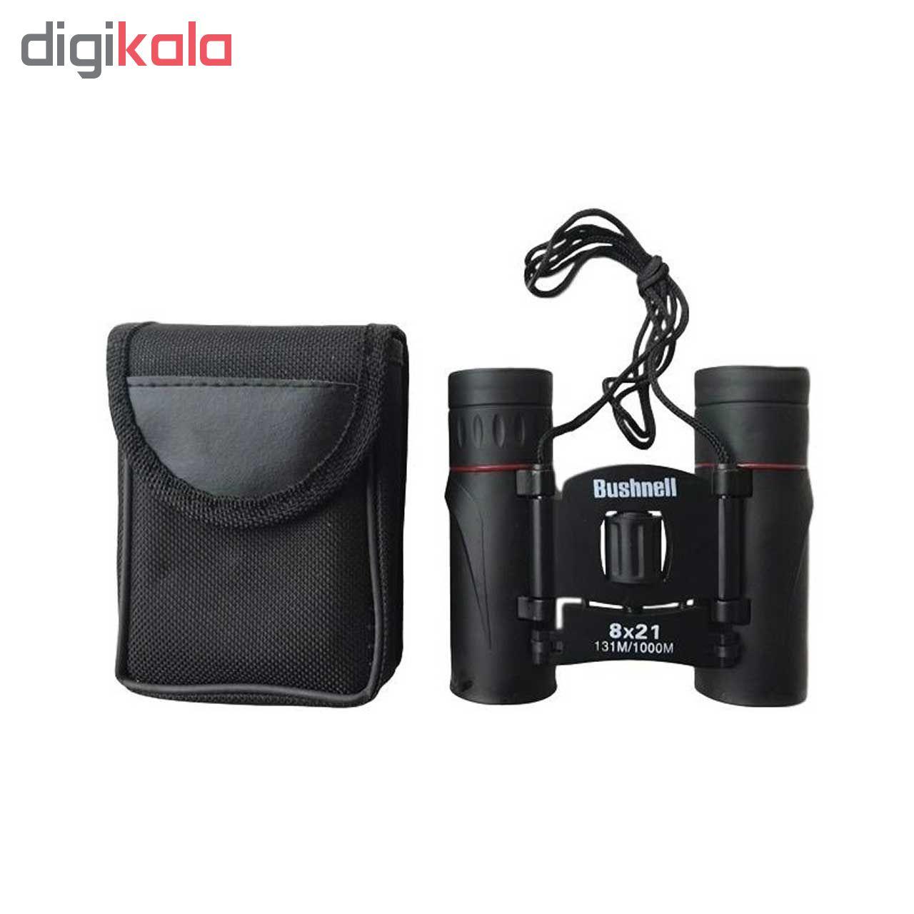 دوربین دوچشمی بوشنل مدل C821