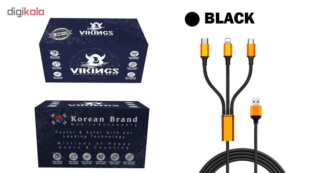 کابل تبدیل سه کاره وایکینگز مدل Pro Cable طول 1 متر