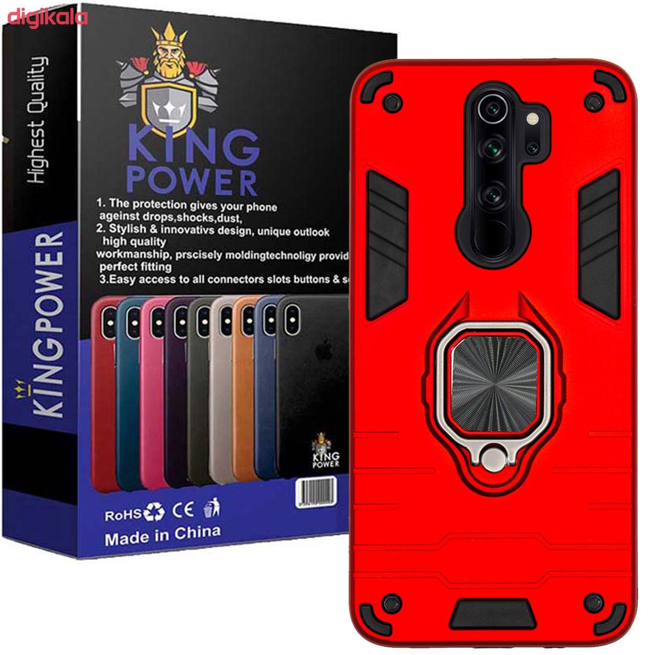 کاور کینگ پاور مدل ASH22 مناسب برای گوشی موبایل شیائومی Redmi Note 8 Pro main 1 2