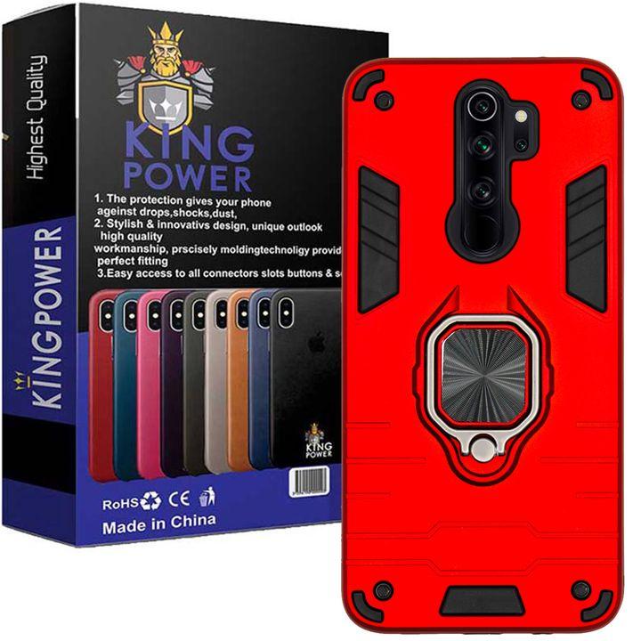 کاور کینگ پاور مدل ASH22 مناسب برای گوشی موبایل شیائومی Redmi Note 8 Pro thumb 2 2