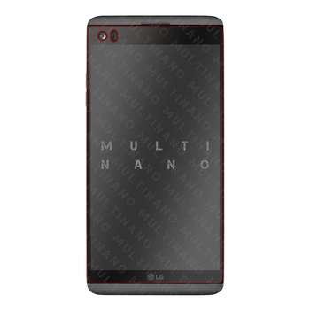 محافظ صفحه نمایش مولتی نانو مدل تی پی یو 3 دی مناسب برای گوشی موبایل الجی V20