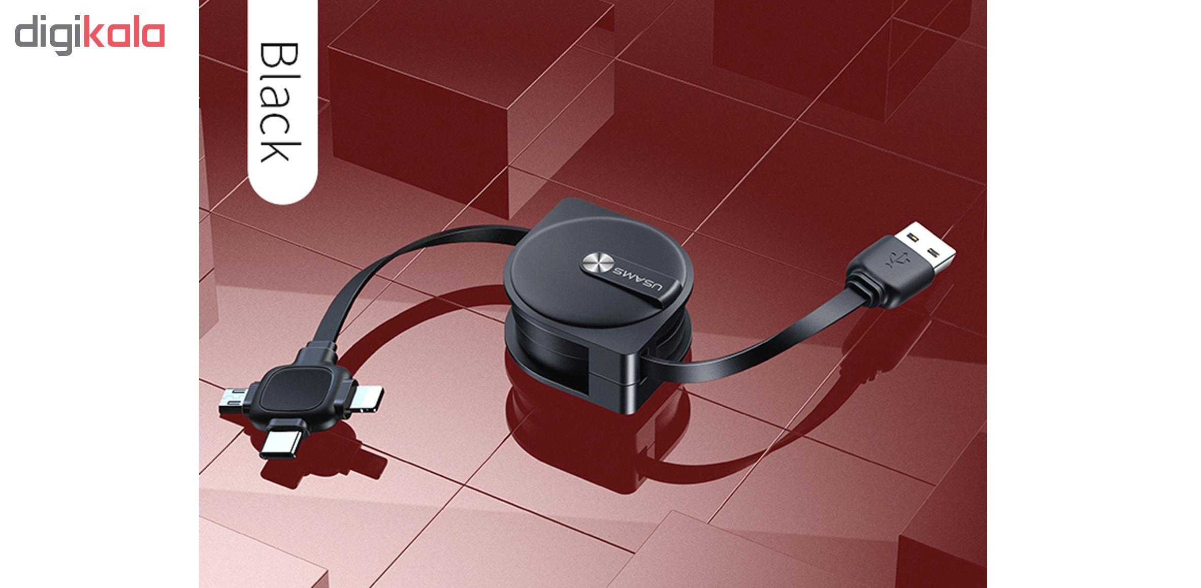 کابل تبدیل USB به لایتنینگ/ micro USB /USB-C یوسمز مدل US-SJ263 طول 1 متر main 1 5