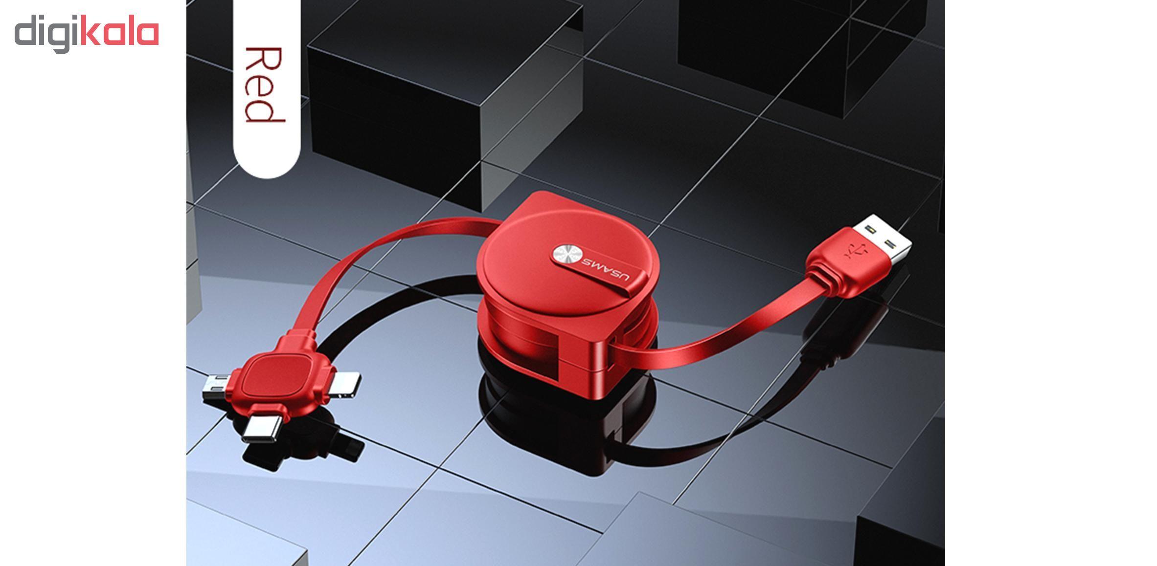کابل تبدیل USB به لایتنینگ/ micro USB /USB-C یوسمز مدل US-SJ263 طول 1 متر main 1 6