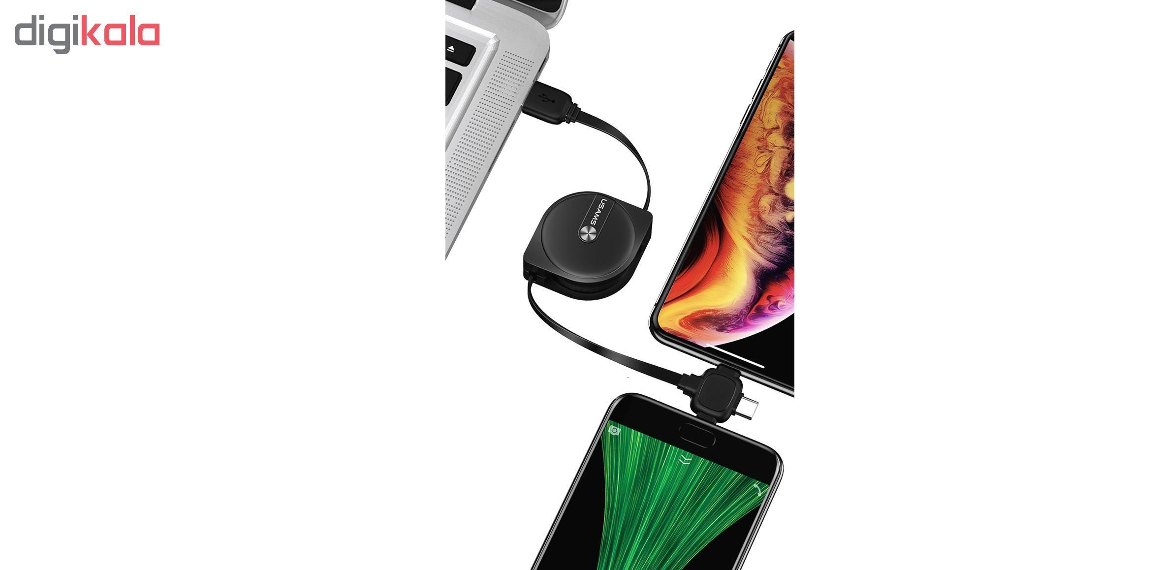 کابل تبدیل USB به لایتنینگ/ micro USB /USB-C یوسمز مدل US-SJ263 طول 1 متر main 1 9