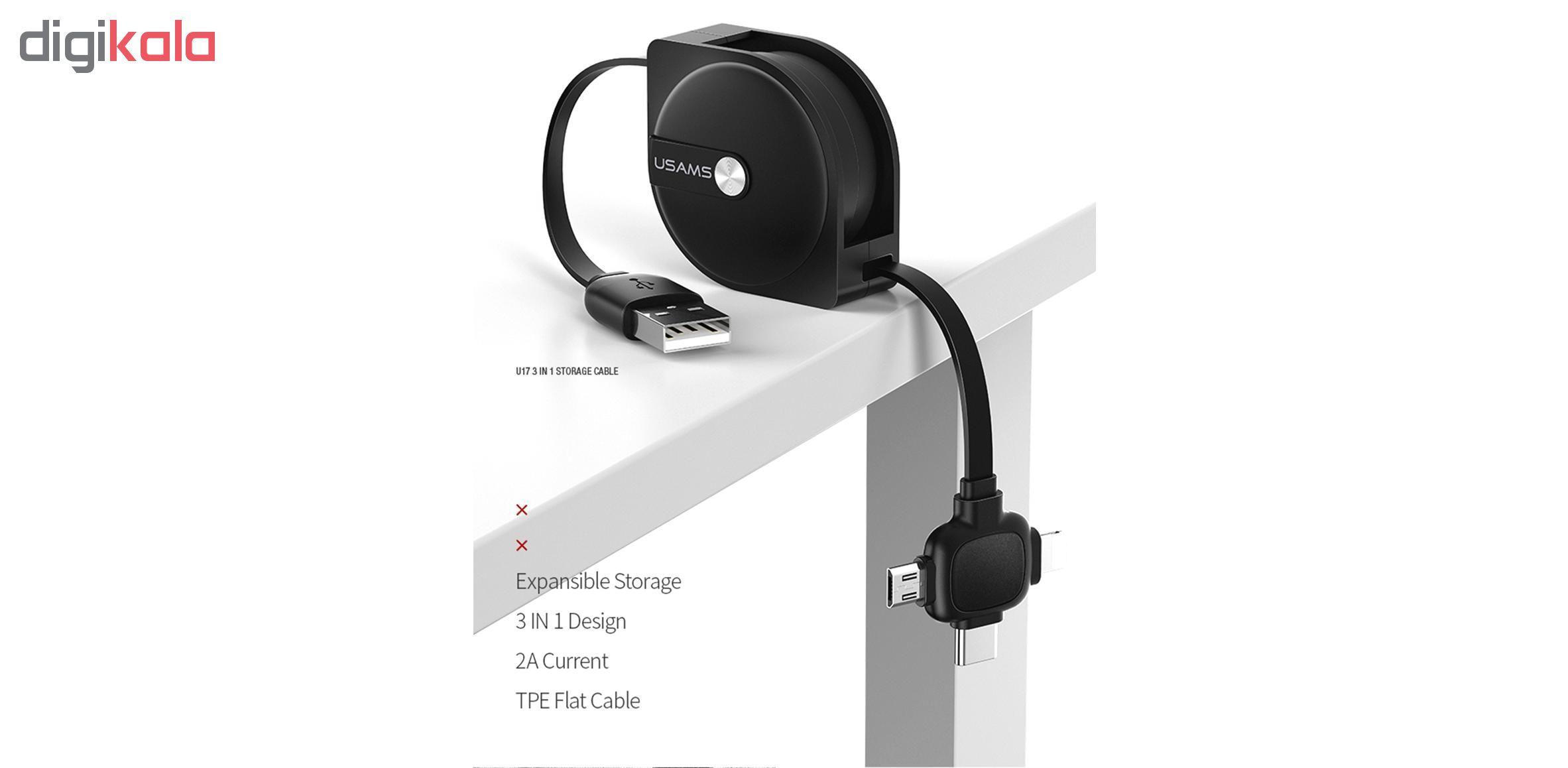 کابل تبدیل USB به لایتنینگ/ micro USB /USB-C یوسمز مدل US-SJ263 طول 1 متر main 1 15