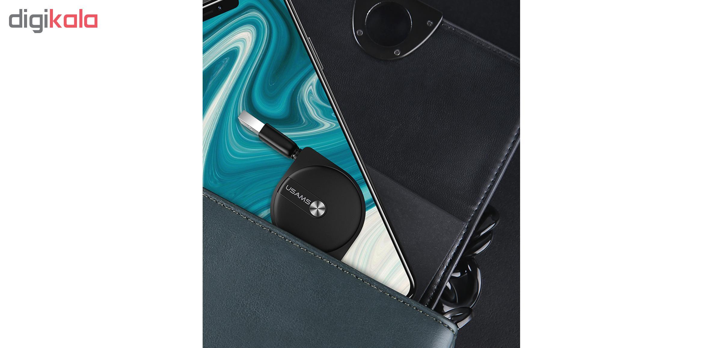 کابل تبدیل USB به لایتنینگ/ micro USB /USB-C یوسمز مدل US-SJ263 طول 1 متر main 1 16